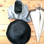 【サンバリア100】日傘・帽子・パーカーを使った口コミ