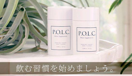polc_sp_11